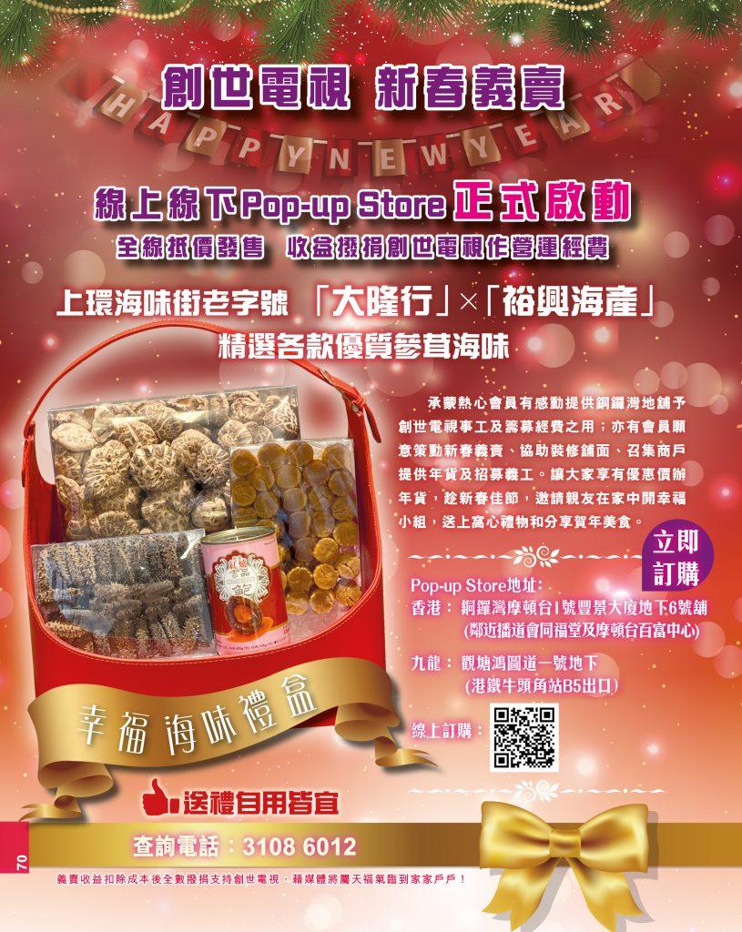 cny_poster